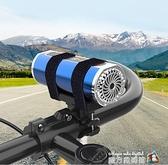 自行車手電筒支架騎行小音響安裝固定夾公路山地車把前燈配件底座聖誕節全館免運