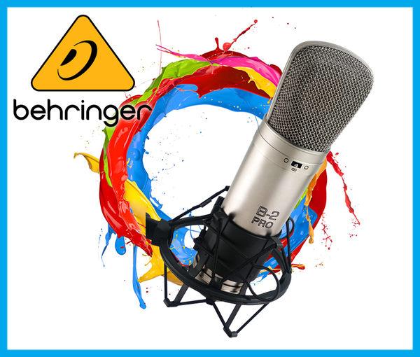 【小麥老師 樂器館】Behringer 耳朵牌 B-2 PRO 專業 鍍金 雙膜 麥克風