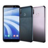 HTC U12 life 6吋雙主鏡頭美拍智慧機 6G/128G【官網登錄送64GB~加送空壓殼+保貼】