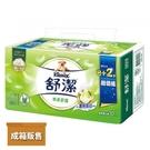 Kleenex 舒潔 棉柔舒適抽取式衛生紙 加量包 (100抽/8+2包/6串/箱)成箱出貨【杏一】