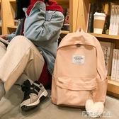 古著感少女書包女韓版高中學生初中背包校園後背包帆布雙肩包百搭 ATF 探索先鋒