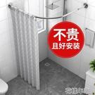 浴室防水布浴簾套裝免打孔弧形桿淋浴衛生間隔斷簾洗澡間簾子掛簾 花樣年華YJT