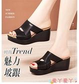 坡跟涼拖鞋  坡跟厚底松糕女2021  外穿 潮流舒適涼拖鞋女鞋愛丫新品