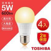 TOSHIBA 東芝 LED 燈泡 第二代 高效球泡燈 5W 廣角型 日本設計 黃光 4入