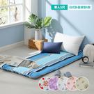 日式床墊;單人3X6尺5cm【6款花色可選】;小資外宿;LAMINA台灣製