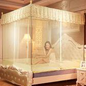 蚊帳 蚊帳三開門坐床式方頂1.8m床雙人家用1.5米拉鏈式1.2公主風 1.5m床【店慶滿月限時八折】