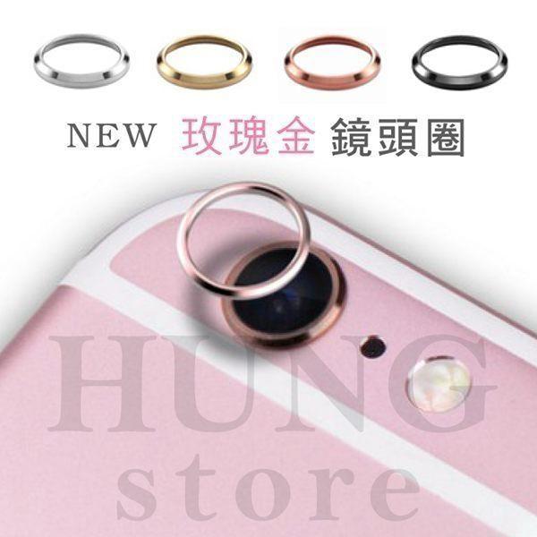 玫瑰金 【SZ限量新色】 鏡頭保護圈 ROSE GOLD 鏡頭圈 iPhone 6s plus 攝像頭環 6s 手機保護