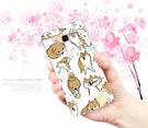 [J700F 軟殼] 三星 Samsung Galaxy j7 2015 j700f 手機殼 保護套 外殼 日本柴犬
