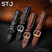 錶帶 STJ手錶帶男女針扣錶鍊配件代用卡西歐浪琴天梭歐米伽dw 城市科技