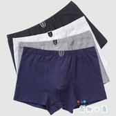 4條裝 兒童內褲男童四角短褲平純棉男孩小孩【奇趣小屋】