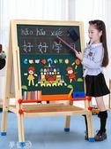 黑板 七巧板兒童畫板磁性小黑板支架式教學寫字板家用涂鴉畫架寶寶畫畫 99狂歡購 夢藝家