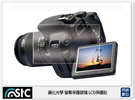 STC 9H鋼化 螢幕玻璃保護貼 (TYPE V) 適 Canon EOS M3,M5,M10,G1XII Panasonic GH5,GH5S(公司貨)