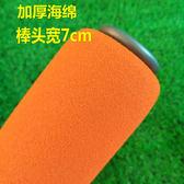 比賽訓練用小學生 壘球棒套裝兒童棒球棒海綿泡棉棒eva軟式球棒棍gogo購