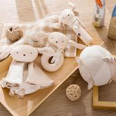 寶寶安撫巾嬰兒可入口睡眠有機玩偶男女孩搖鈴玩具3-6-12個月【全館免運八五折】