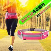 女多功能新款健身戶外手機跑步男迷你防水壺貼身運動腰包 DA1162『黑色妹妹』