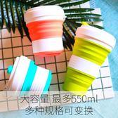 旅行大容量硅膠折疊杯旅游壓縮水杯便攜可折疊收縮杯子戶外伸縮杯 百搭潮品