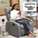 IHouse-尼克 舒適單人無段式休閒沙發躺椅灰色#Y60