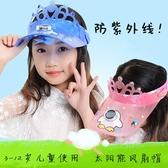 榮耀 2018夏季兒童太陽能帶風扇帽子男童女童寶寶鴨舌帽棒球卡通遮陽帽