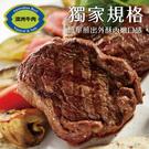 【超值免運】澳洲安格斯黑牛雪花牛排5片組(100公克/1片)