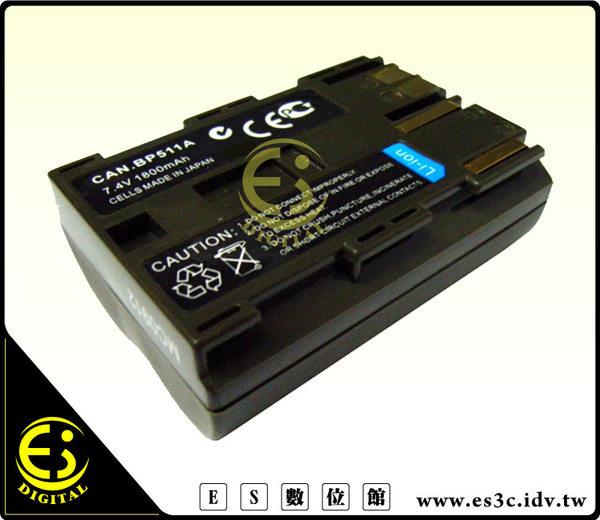 ES數位館Canon 5D 10D 20D 30D 40D 50D 300D D30 D60 G1 G2 G3 G5 G6專用BP-511防爆電池BP511