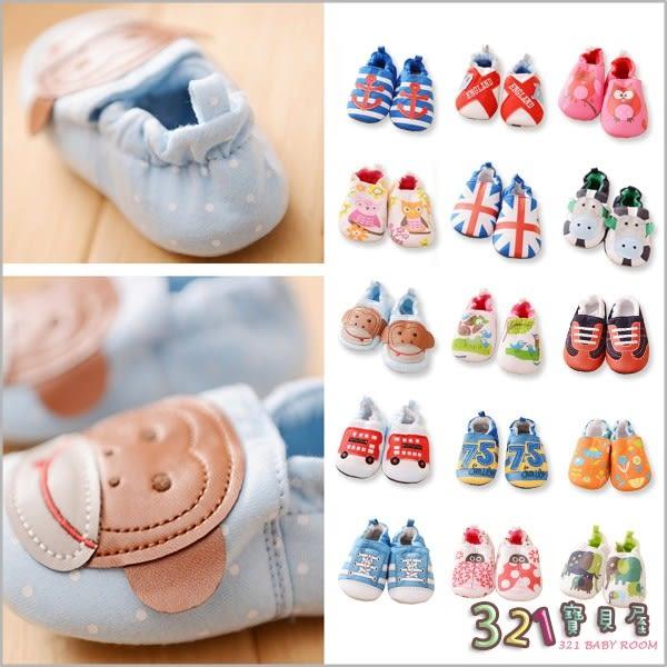 寶寶學步鞋 棉布嬰兒鞋 嬰兒軟底室內鞋 地板鞋-321寶貝屋