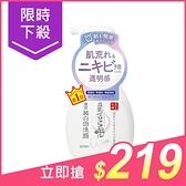SANA 莎娜 豆乳美肌煥白泡沫洗顏慕斯(200ml)【小三美日】$249