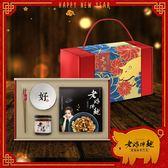 【老媽拌麵】豬年賀歲拌麵禮盒(綜合口味1袋+手工辣油+樂陶陶精美碗筷1組)