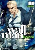 Wallman 空降殺手(01)