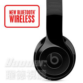 【曜德★免運】Beats Solo3 Wireless 亮面黑 藍牙無線 降噪 耳罩式耳機