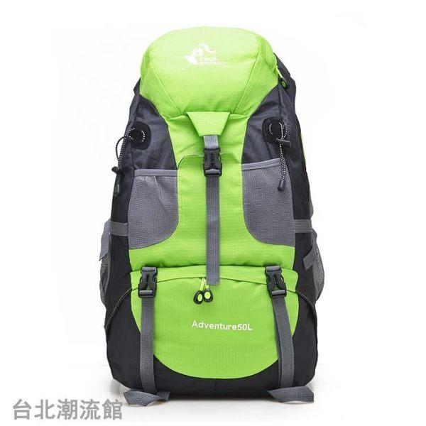 新款戶外旅行男士背包休閒女士旅游雙肩包大容量登山包 50L