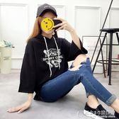 胖MM大碼女裝印花衛衣女韓版寬鬆長袖連帽上衣 概念3C旗?店