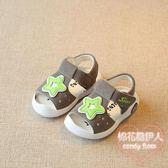 韓版防滑幼兒涼鞋LVV1448【棉花糖伊人】