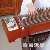 樂器古箏初學者女入門考級十級專業演奏黑檀實木古箏成人兒童 ys7224『美好時光』