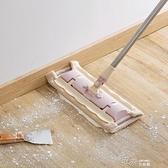 旋轉平板拖把懶人拖地神器夾固式拖布木地板瓷磚地拖  【全館免運】