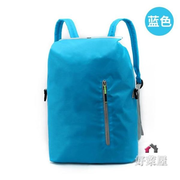 登山包雙肩包男女輕便防水書包戶外休閒登山旅行運動旅游背包運動包後背包 交換禮物