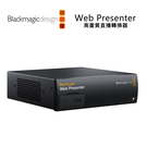 【EC數位】Blackmagic Web...