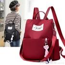 後背包 2020新款雙肩包女網紅潮流日韓背包大容量防水尼龍旅行防盜校園包 618購物節
