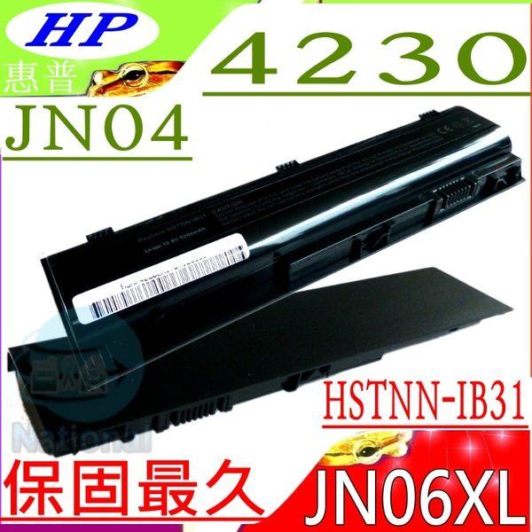 HP電池(保固最久)-惠普 JN04,JN06,JN06XL,4230,4230S,HSTNN-IB31,HSTNN-I96C,HSTNN-IB1U,HSTNN-IB2U,QK650AA