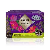 HIBIS 木槿花草本衛生棉(暖宮) #41.5cm 7片/包 ◆86小舖 ◆