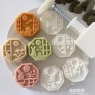 50g 63g八邊角中秋月兔子綠豆糕月餅模具 手壓式diy烘焙工具 自由角落