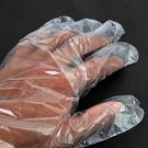 拋棄式手套 手扒雞 透明手套  清潔 大掃除 薄手套 染髮 加厚 一次性 手套(90入)【G026】生活家