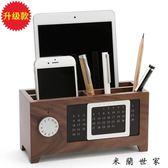 韓版小清新學生文具實木收納盒木