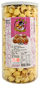 【吉嘉食品】金硯 帕波爺爺 原味爆米花(純素) 1罐200公克{RU-1}[#1]