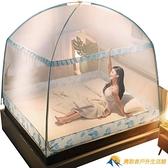 蚊帳蒙古包1.5m床1.8m家用2米蚊帳防摔1.2免安裝折疊紋賬兒童【勇敢者】