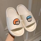 拖鞋 拖鞋女夏室內居家用防滑浴室洗澡情侶外穿厚底涼拖鞋男