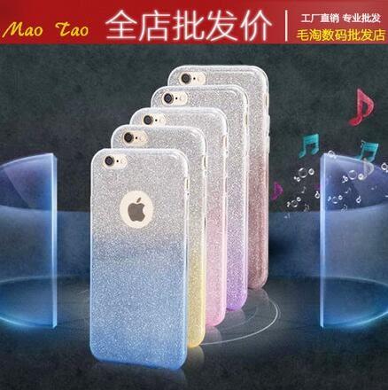 【SZ93】漸變閃粉oppo R9s手機殼防摔r9s保護套r9splus矽膠軟殼全包日韓女