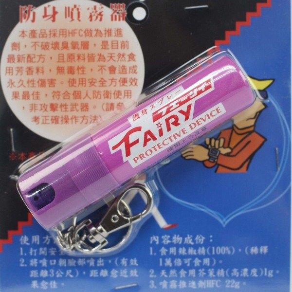 防身噴霧器 防狼噴霧劑 附匙扣/一個入(促160) MIT製 防狼噴霧器 防身噴霧器 防身器材-佳0134701
