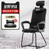 電腦椅 電腦椅家用辦公椅子舒適久坐可躺轉椅宿舍大學生書桌靠背電競座椅【快速出貨八折下殺】