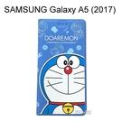 哆啦A夢皮套 [大臉] SAMSUNG Galaxy A5 (2017) A520F 小叮噹【台灣正版授權】