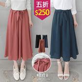 【五折價$250】糖罐子純色素面縮腰綁帶雪紡長裙→預購【SS1617】